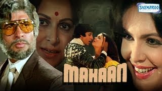 Mahaan - 1983 - Amitabh Bachchan - Parveen Babi - Zeenat Aman - Full Movie In 15 Mins