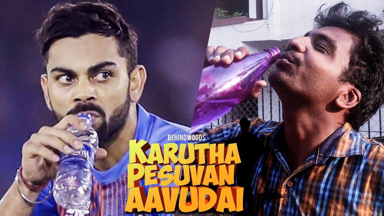 Virat Kohli Drinks Water Worth 600 Rs Per Litre Kpa 35