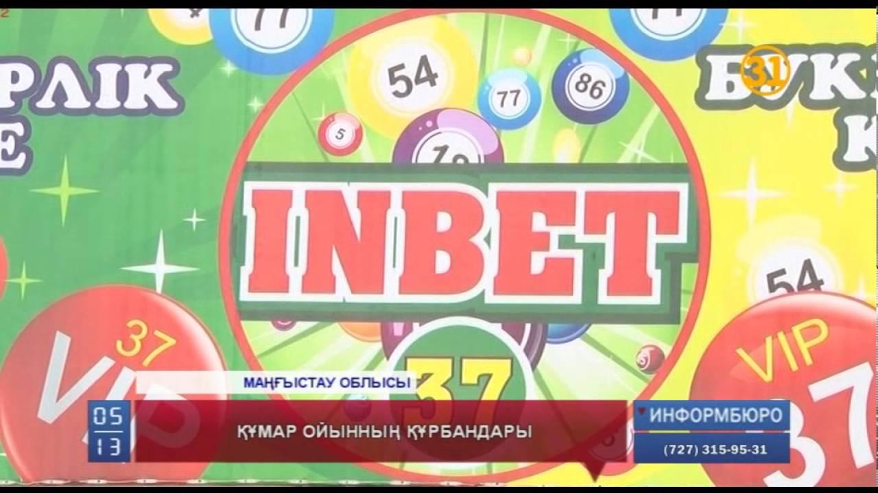 Онлайн казино онлайн пікірлер