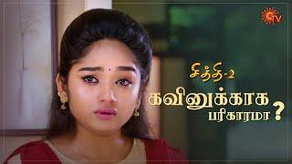 Chithi 2 - Ep 176 | 04 Dec 2020 | Sun TV Serial | Tamil Serial