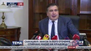 Михаил Саакашвили о конфликте с Премьер-министром и министром внутренних дел
