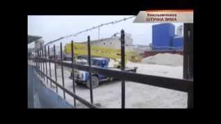 видео подольский завод стройматериалов