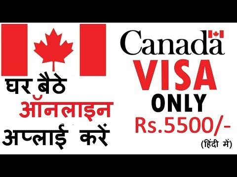 Canada Visitor Visa Document Checklist 2018 - YouTube