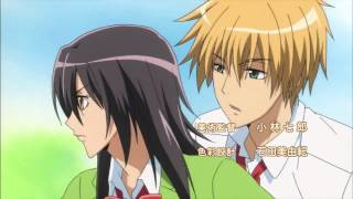 Download lagu Kaichou wa Maid sama Opening HD MP3