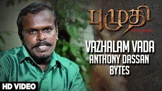 Anthony Daasan Bytes Puzhuthi Tamil Movie    Nandha, SanyaThara