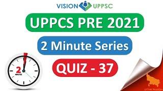 UPPCS PRE 2021 (QUIZ 37)