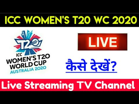 ICC Women's T20 World Cup 2020 Live Streaming TV Channel || Women's T20 World Cup 2020 Live