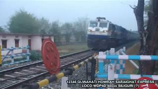 12346 GHY HWH SARAIGHAT EXPRESS JUST BEFORE DUSK