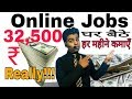 Online jobs without investment in India-[Hindi]-Be All-rounder