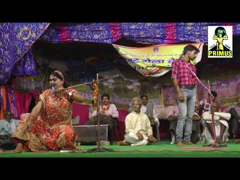 (RASIYA DANGAL)  | LIVE DHUAAN DHAAR MUQABLA KHRESHWAR ALIGARH ME PART-3 | PRIMUS HINDI VIDEO