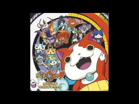 "Youkai Watch Original Soundtrack: ""Shouri!!"""