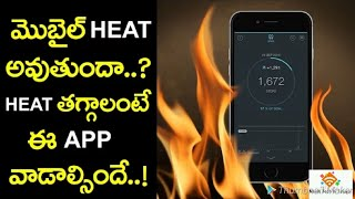 If your mobile is heating how to cool down || By Monik