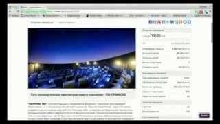 Видеоурок - покупка инвестдолей на бирже инвестиций SIMEX