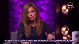 داليا مصطفى: لهذا السبب أخفيت خبر حملي عن زوجي