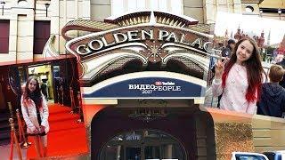 ВИДЕОPEOPLE 2017!/ Vlog: Москва♥
