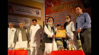 Help U Trust Ruhani Sangam of Anwar Jalalpuri Urdu Shayari Me Geeta