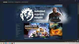 | Как продать игры в Steam | thumbnail