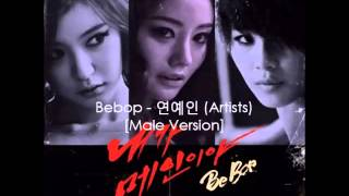 Bebop - 연예인 (Artists) [Male Version]