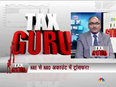 process for transfer from NRE to NRO account explained by Balwant Jain on  CNBC AWAAZ