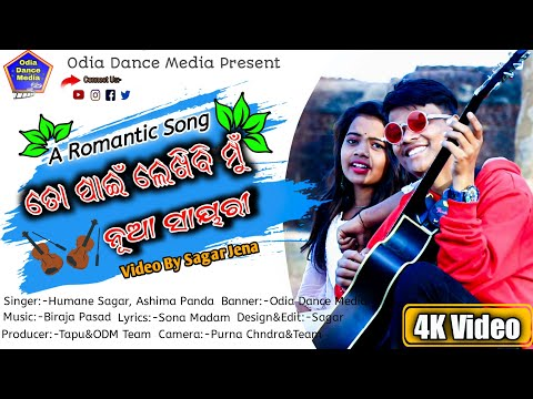 to-pain-lekhideli-nua-sayari||human-sagar&asima-panda||new-odia-romantic-song2021||by-odiadancemedia