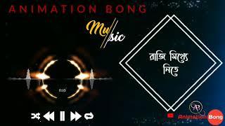 "Ami Kanta Tarei Sukhi Bangla Status 🌼 WhatsApp Status🌼 Lyrics to ""Ei Shrabon"" Lyrics by Anupam Roy |"