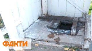 Первоклассник провалился в выгребную яму школьного туалета на Закарпатье