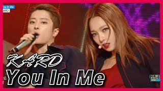 [HOT] KARD - You In Me, 카드 - 유 인 미20171202