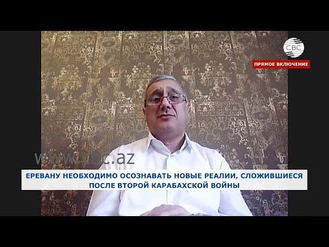 Реваншистские настроения в Ереване приведут к печальным последствиям для Армении