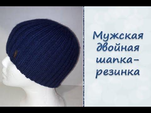Связать шапку резинкой спицами мужскую
