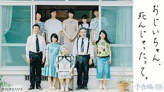 「やっぱり家族ってやっかいだ。」 監督:森ガキ侑大 原作・脚本:山﨑佐...