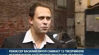 Никита Крюков и Кирилл Плетнев примеряют новые амплуа