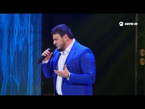 Рустам Нахушев - Больно-Больно