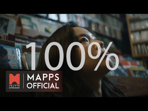 [MV] 키썸 (KISUM) – 100%