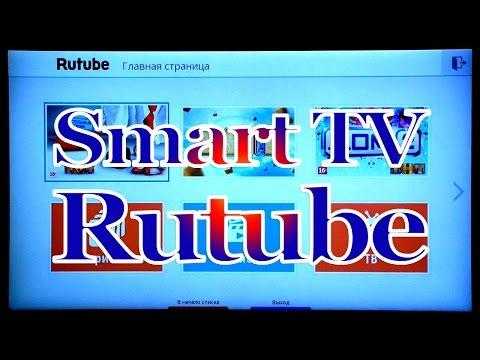 Rutube Smart TV
