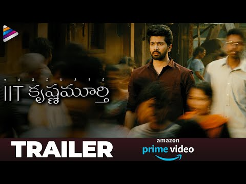IIT Krishnamurthy Trailer   Prudhvi Dandamudi   Maira Doshi   Sree Vardhan   Telugu FilmNagar
