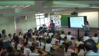 鳳溪第一小學2015627電子教學示範課-英文科 Part2