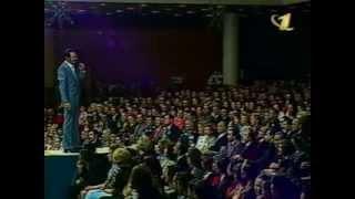 "Муслим Магомаев ""Надежда"" (А.Пахмутова - Н.Добронравов)"