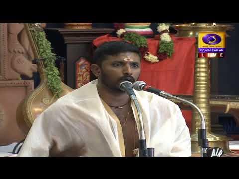ചെമ്പൈ സംഗീതോത്സവം. 'തത്സമയം'..