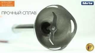 Обзор блендера Mirta 350OL(, 2014-06-13T11:51:28.000Z)