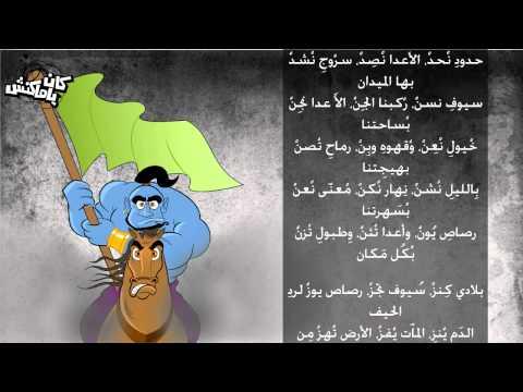 علاء دين و المصباح السحري - ثمن الحرية