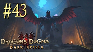 Dragon`s Dogma: Dark Arisen™ ► Древний демон ► Прохождение #43