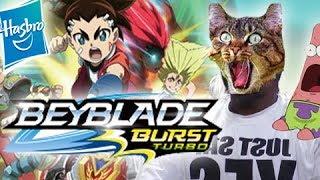cho-z-beyblade-burst-turbo-valtryek-v4-beyblade-burst-news-