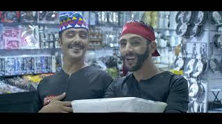 Hassan & Mouhssin - Rebaja Centro ( Sketch )   حسن و محسن