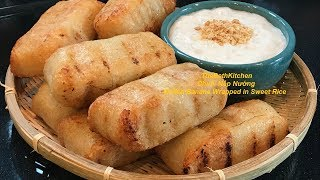 Grilled Banana wrapped in Sweet Rice _ Chuối Nếp Nướng