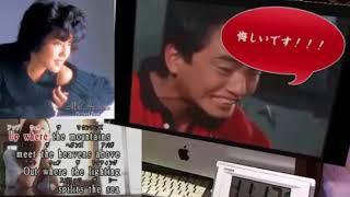 ニコ生 麻倉未稀 ヒーロー 歌ってみた。 懐かし スクールウォーズ 主題歌.