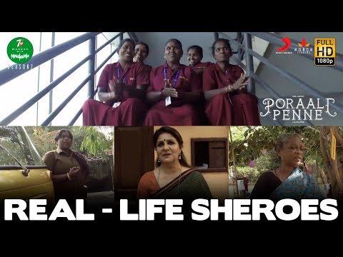 Real Life Sheroes | Poraali Penne | 7UP Madras Gig S2 | Keba Jeremiah| Ko Sesha