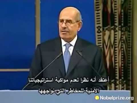 ElBaradei Nobel speech 1 of 2