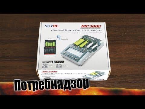 Умная зарядка SkyRC MC3000. Покупать ли? (Universal Battery Charger And Analyzer)