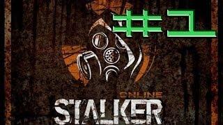 Stalker Online. Начало пути. #1