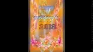 Puthandu Tamil New Year